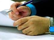 accord-signature-stylo