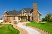 Assurance d'une résidence secondaire