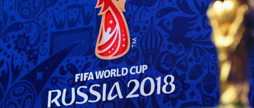 Le Brésil vainqueur de la Coupe du monde ?