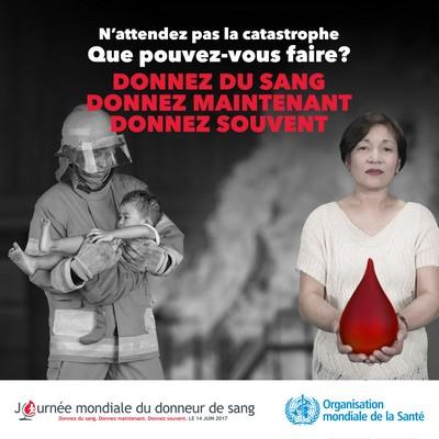 don-sang-journee-mondiale