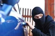 Lutte contre la fraude à l'assurance automobile