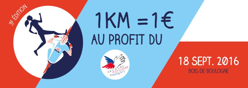 Le groupe Macif, partenaire de l'édition 2016 de la Run&Bike Solidaire