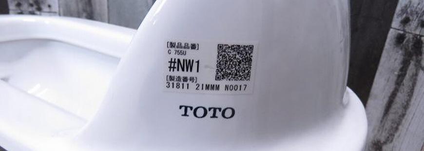 TOTO-Toilet-Bike-Neo
