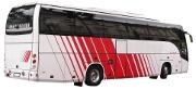 Un bus pour renseigner les étudiants !